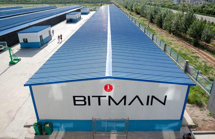 BITMAIN confirma nuevas instalaciones de minado de cripto en Texas.