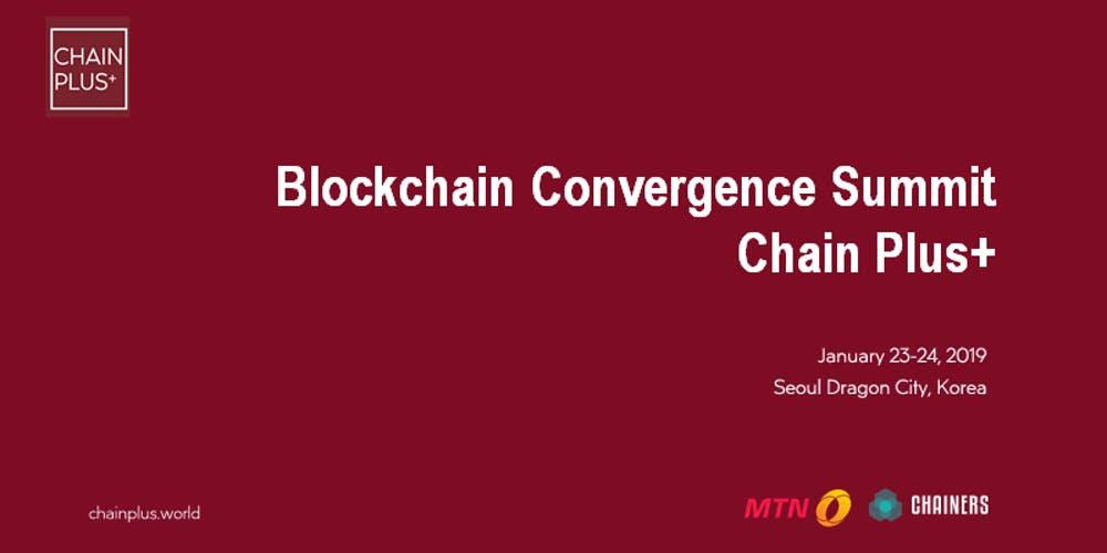 Blockchain-convergence-summit-chain-plus