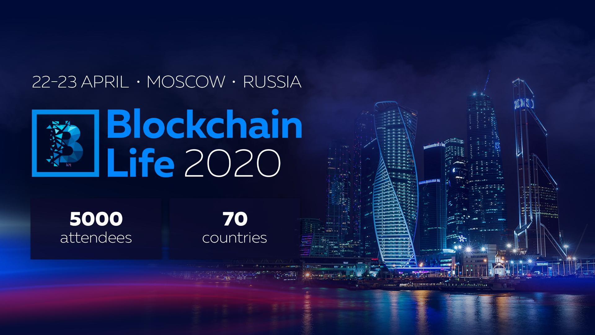 BlockcchainLife_2020_1920x1080_eng-2