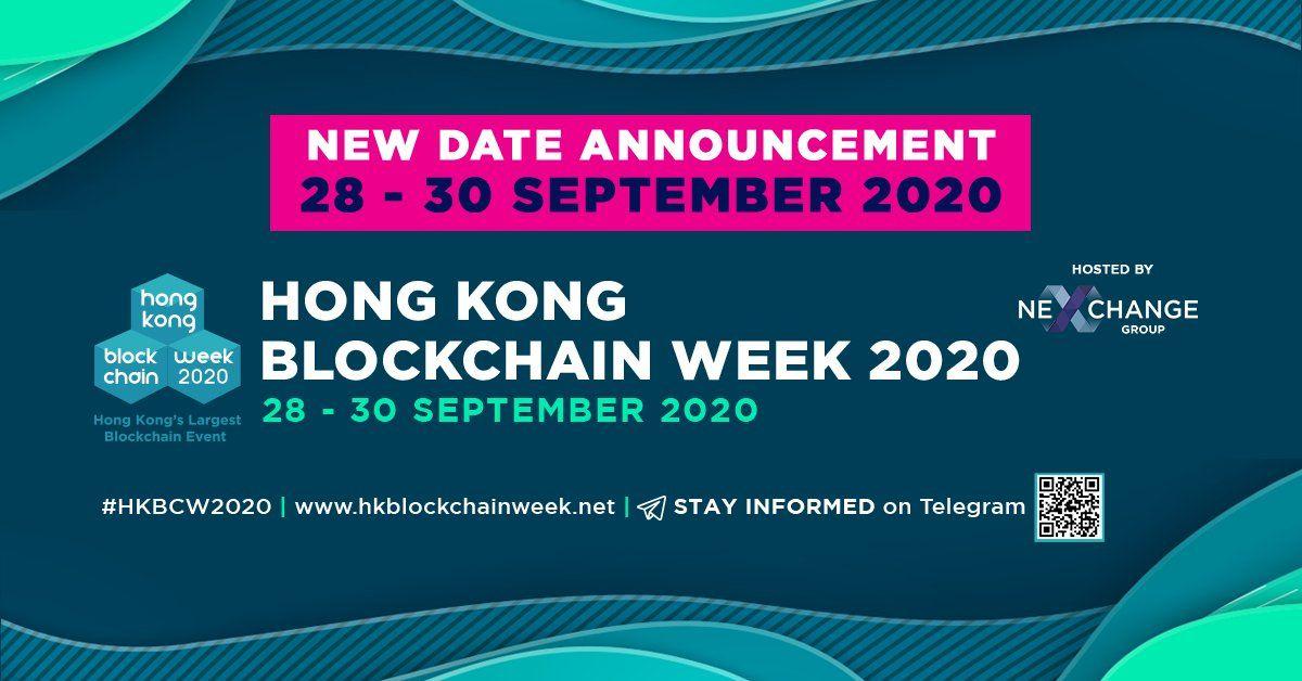 Hong-Kong-Blockchain-Week-2020