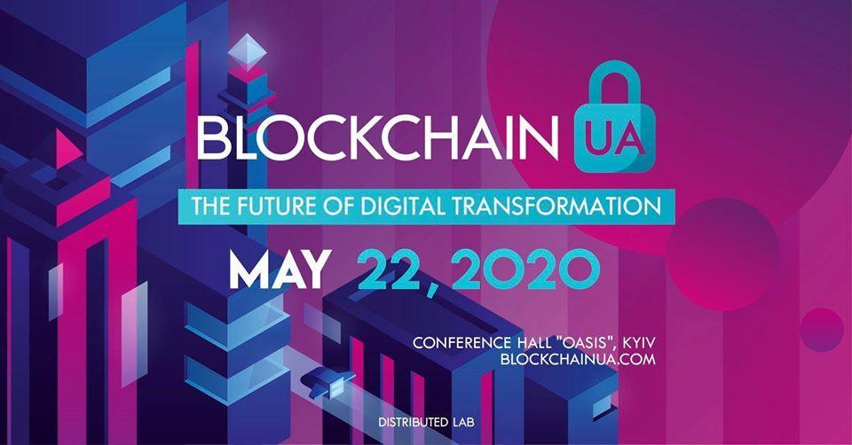 blockchainua-2020